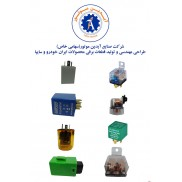 www.Aidinmotor.com